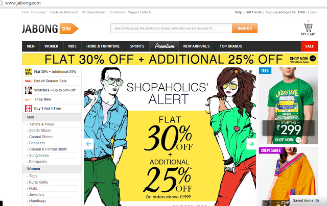 jabong.com screen